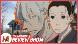 The Review Show 18 - House of Five Leaves